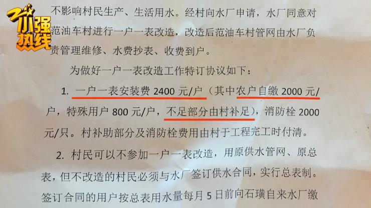 浙江百户人家水龙头流出60度热水!整整持续了三年……