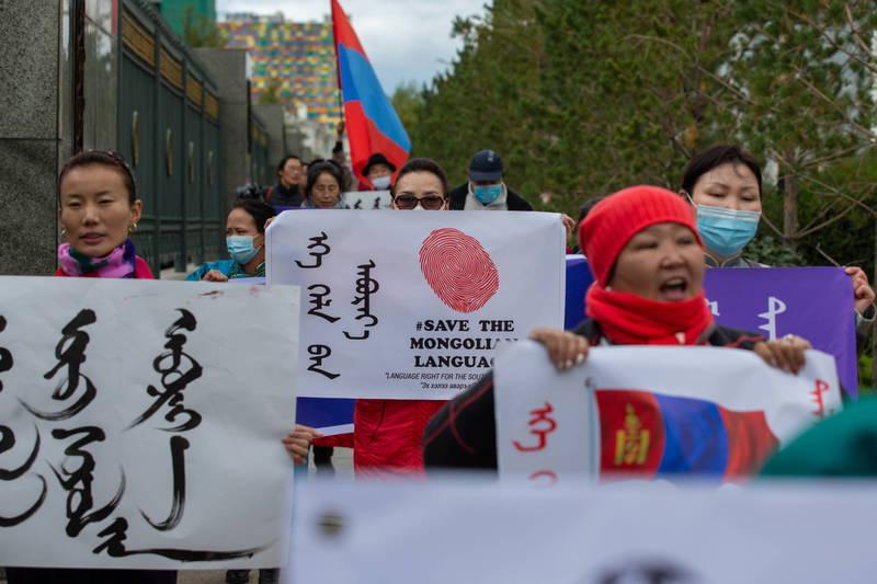 """王毅大老远去蒙古""""撒币"""" 第一天就被轰""""滚蛋"""""""