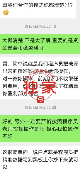 """惨:华人单亲爸爸""""炒黄金"""",15万一把亏光"""