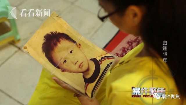 不小心露富,3岁儿子遭绑架,骨肉分离19年
