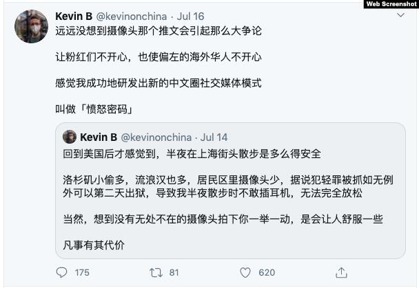 """爆红一个月后 这位老外变成中国网络的""""公敌"""""""