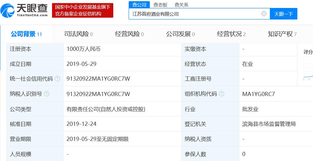江苏企业发通知:买苹果手机辞退 买华为发补贴