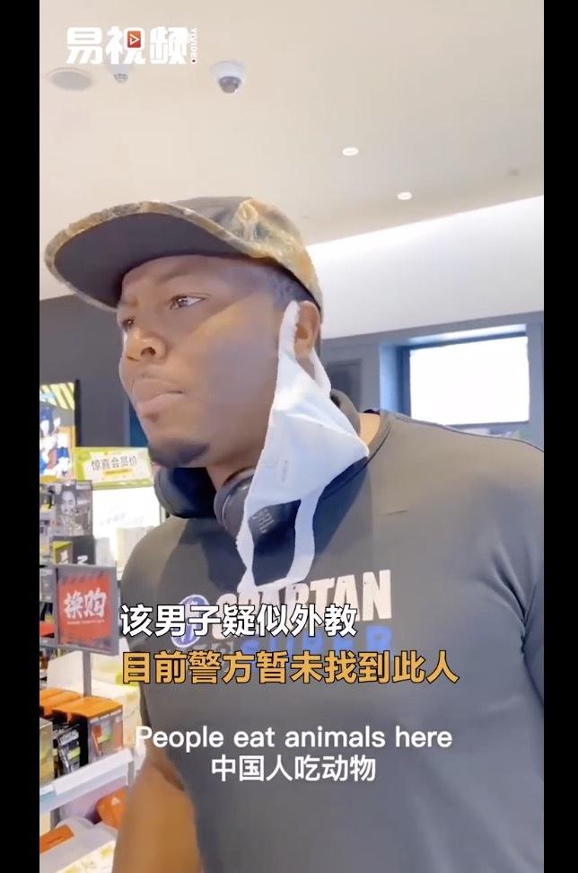 美国黑人在上海大闹商场:中国不是文明国家!