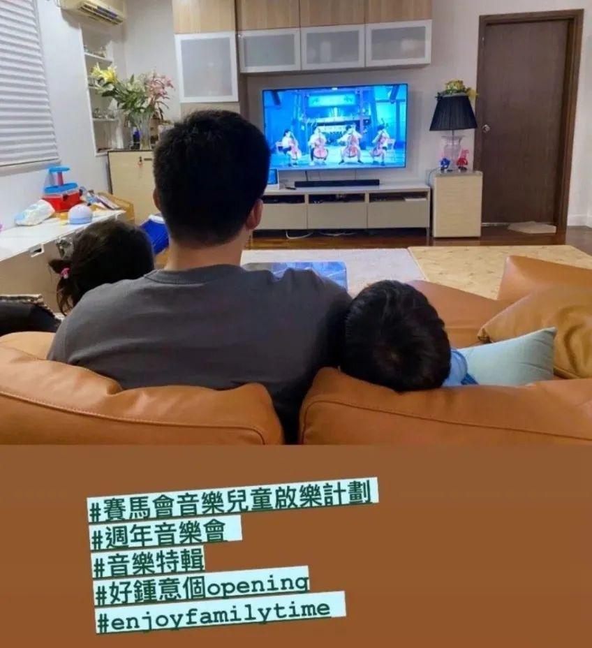 郭晶晶老公晒1.6亿豪宅客厅上热搜 网友:我错了