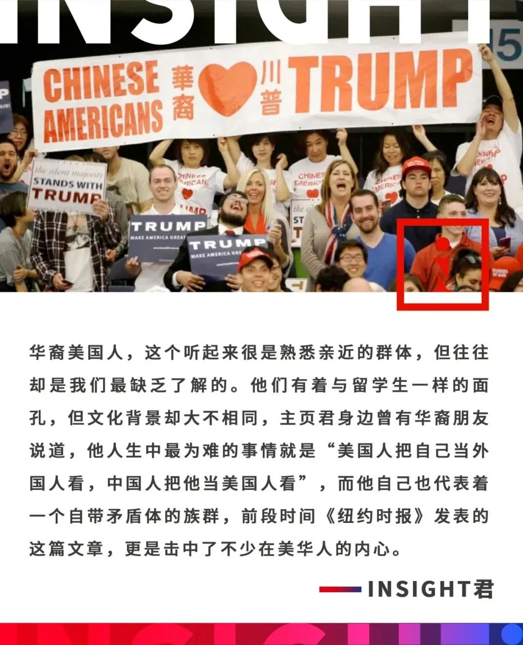 """""""我是满洲人不是华人!""""大批美国华人与中国划清界限"""