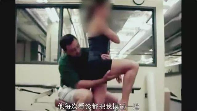 杨安泽妻子遭性侵,罪犯竟是美国著名妇科医生
