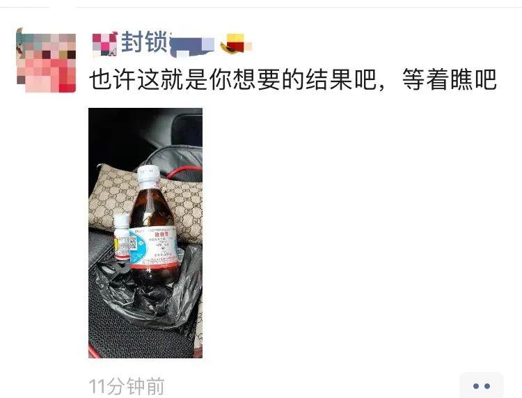 辅警朋友圈刷到台州年轻妈妈绝望告别,民警破门而入