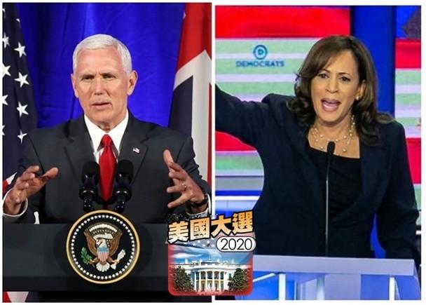 美副总统候选人辩论今晚登场 料在政策层面明确交锋