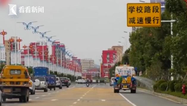 路面惊现300米超长减速带 交通局:施工方听错了