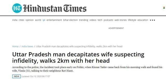 怀疑妻子外遇,男子斩下其头颅带去警局自首