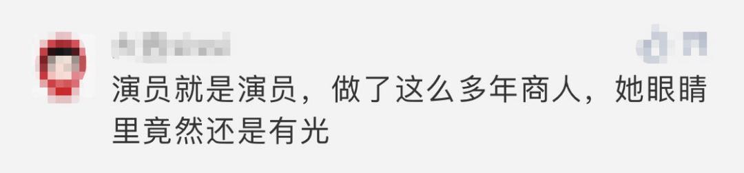 """""""女巴菲特""""赵薇再上热搜:论翻身手段 范冰冰差远了"""