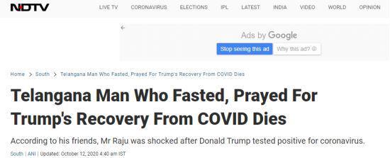他为特朗普健康不吃不睡祈祷三四天,昨日猝死……