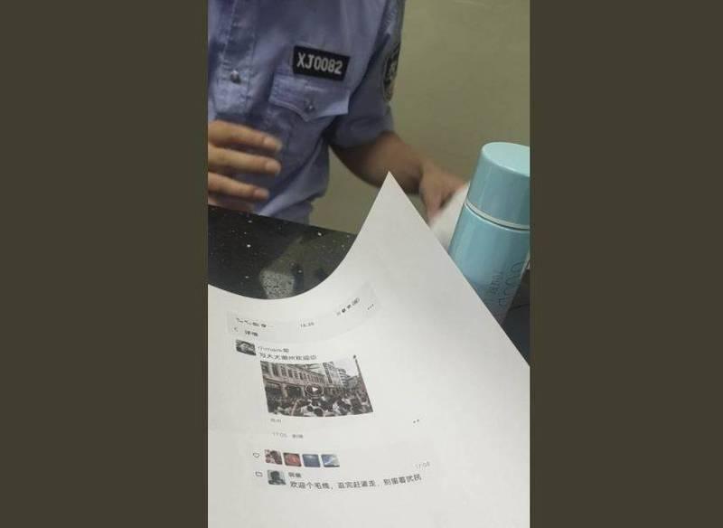 网友评习近平到访扰民 遭警方截图关注 还敢乱说话?