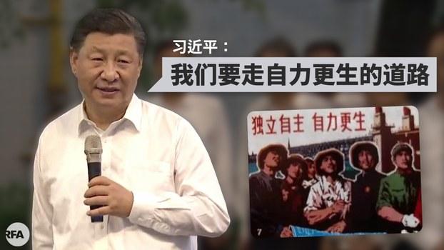 """""""中国百年未有大变局"""":大步向计划经济时代迈进"""