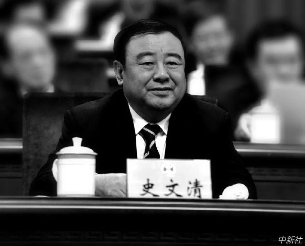 """""""赣南王""""落马记:他曾花3千多万买设备监听自己下属"""