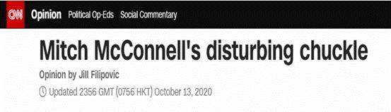 麦康奈尔持续发出令人不安的笑声 网友:毛骨悚然…