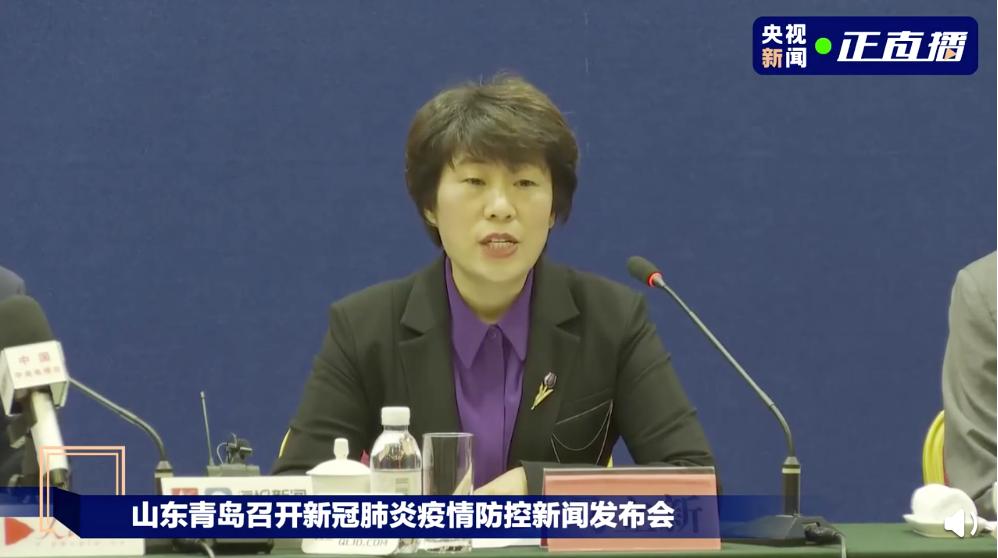 青岛宣布查清疫情源头 副市长:读稿是因四天没睡觉