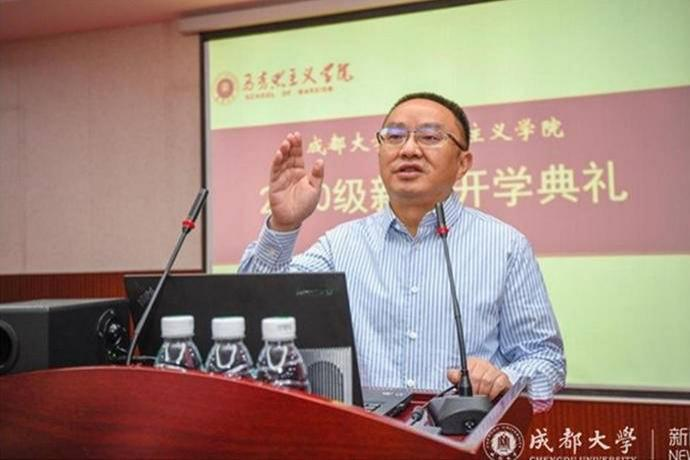"""成都大学党委书记毛洪涛的遗体已被找到 曾留""""绝笔信"""""""