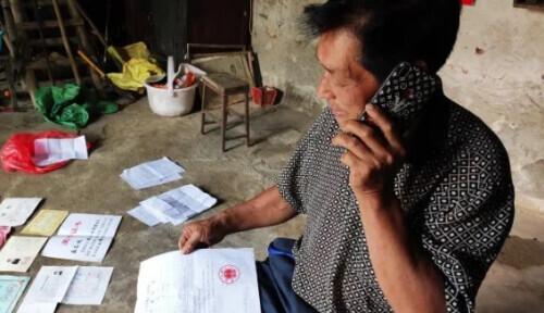 山东63岁退休老师,帮学生贷款18万后竟被拉黑