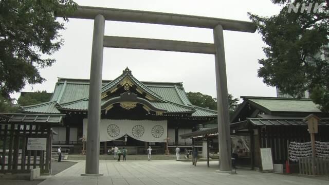 就任日本首相后,菅义伟首次向靖国神社供奉祭品