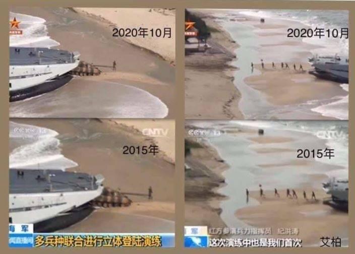 中国军队东部战区公布出征誓师画面 小粉红却崩溃了…...