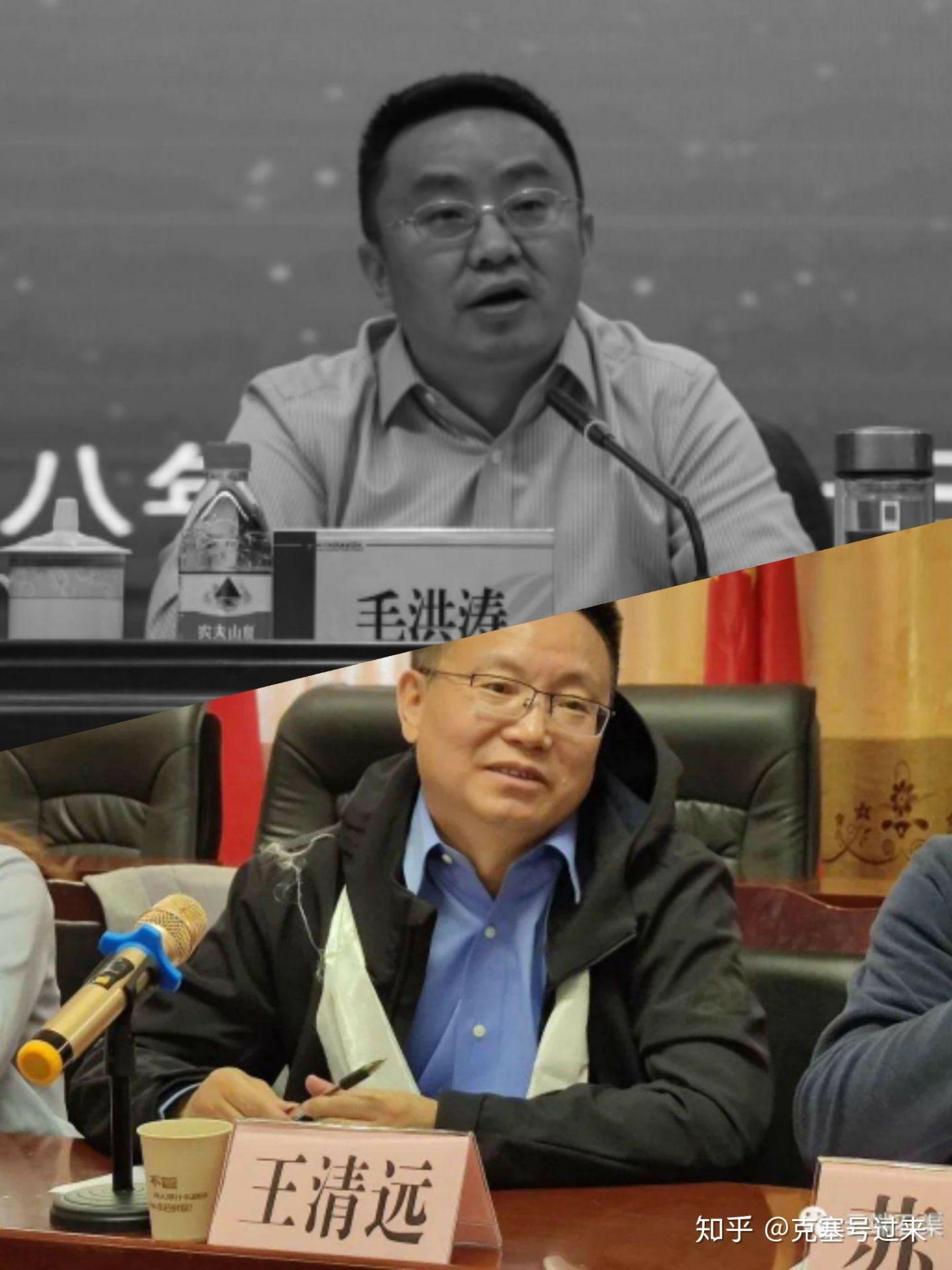 毛洪涛之死引发网络大争论:党委书记与校长谁大?