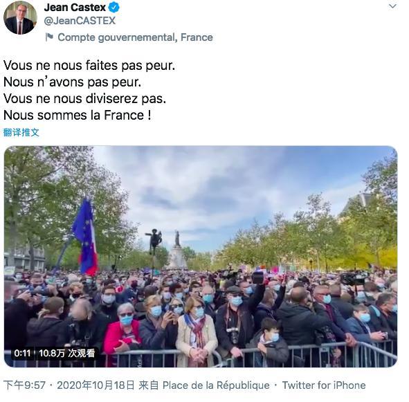 斩首教师后 他竟还发推特炫耀 法国爆发大游行