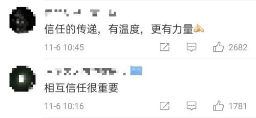 """""""2799-500=2299元""""这张欠条冲上热搜!"""