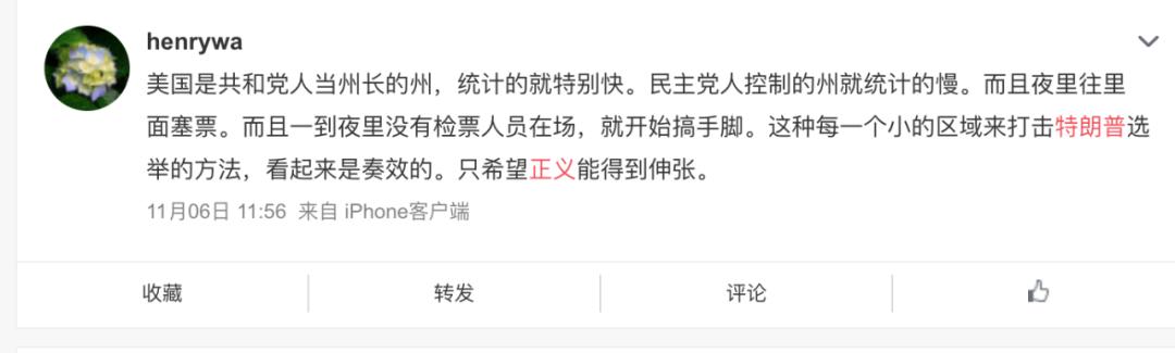 """特朗普时代结束了 华人铁杆""""川粉""""在推特却炸锅了"""