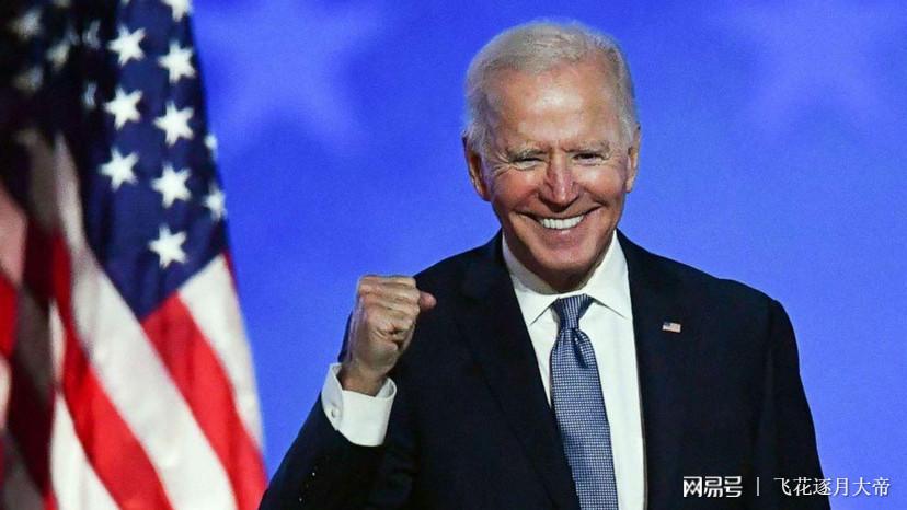 拜登会选择奥巴马当国务卿吗?奥巴马会同意吗?