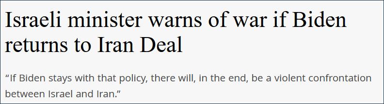 """让拜登回天乏术 特朗普""""洪水""""般的制裁措施要来了?"""