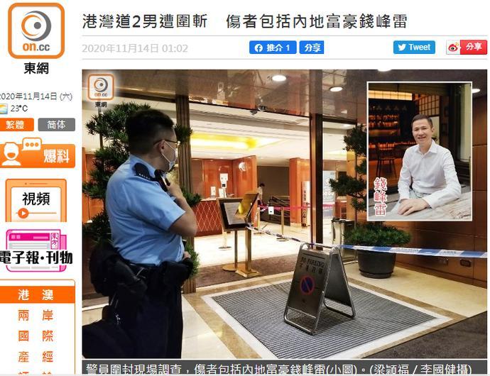 两男子今日凌晨在香港遇袭,其中一人为内地富豪