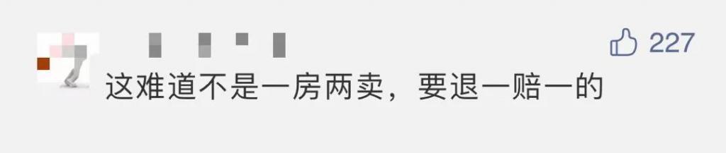 太魔幻!男子276万全款买下上海6栋别墅 20年后才想起来 结果傻眼…