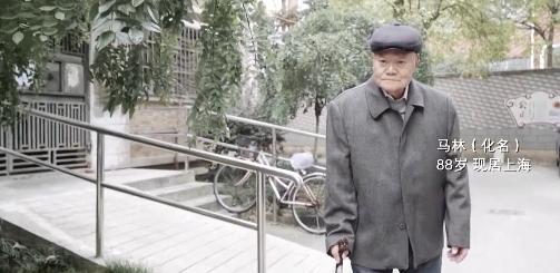 88岁老先生把300万房产,送给了楼下水果摊店主
