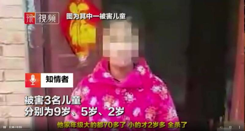 """河南爆""""灭门血案"""" 祖孙4代一家6口全被杀 最小才2岁"""