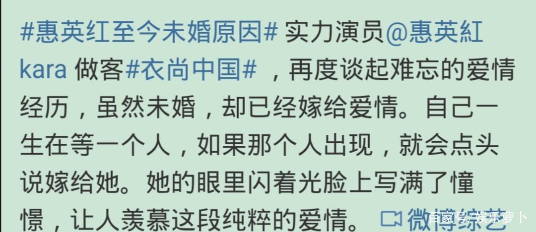 """影后惠英红60岁至今未婚,谈起之前感情形容是""""一生中的污点"""""""
