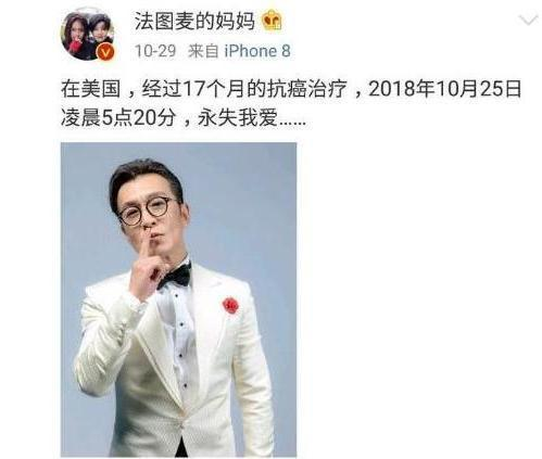 李咏临终前对哈文含泪嘱咐:别把我遗体送回国