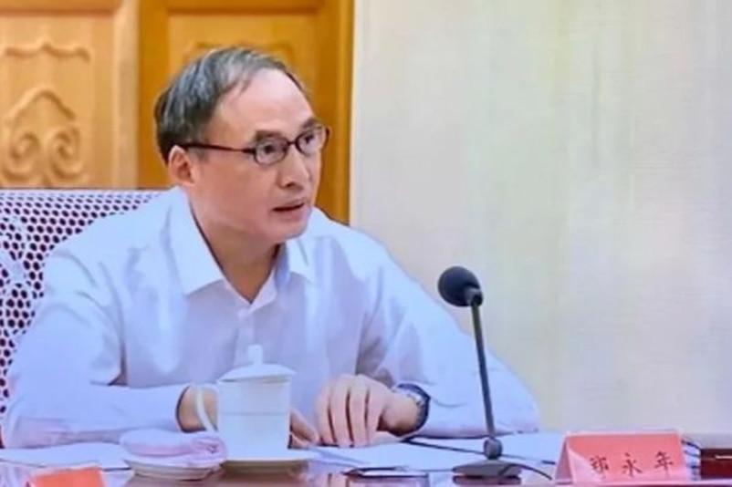 """习近平国师被控""""性骚扰""""提辞职 调查报告出炉"""