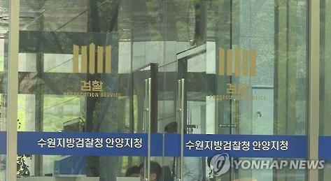 韩国三姐妹把亲妈杀死了,详细情节连电视剧都不敢这么写