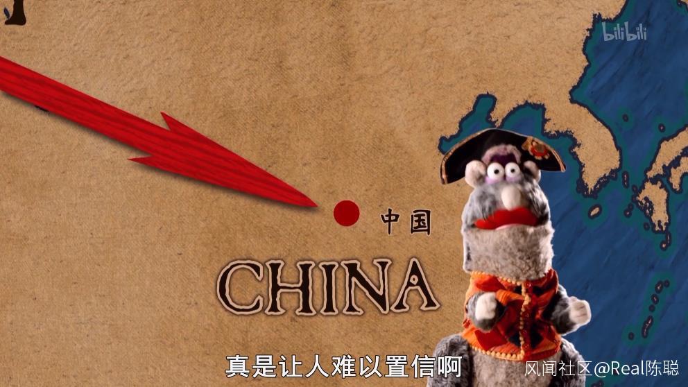 """澳儿童节目说这是武则天 然后说中国人""""无所不吃""""?"""