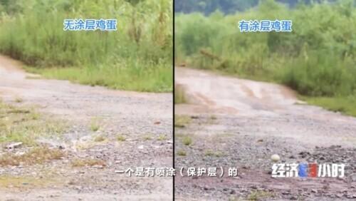 鸡蛋30米高处摔下不破、汽车撞墙几乎无损伤 是真的吗?