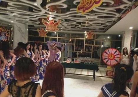 """党委书记林龙飞包养22情妇搞""""群芳宴"""",让她们在包房互相见面"""