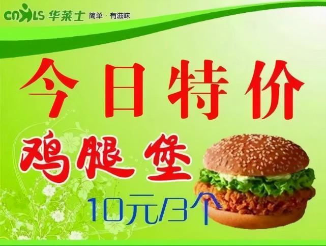 """干翻肯德基!中国最""""黑""""的快餐店 让顾客又爱又恨"""