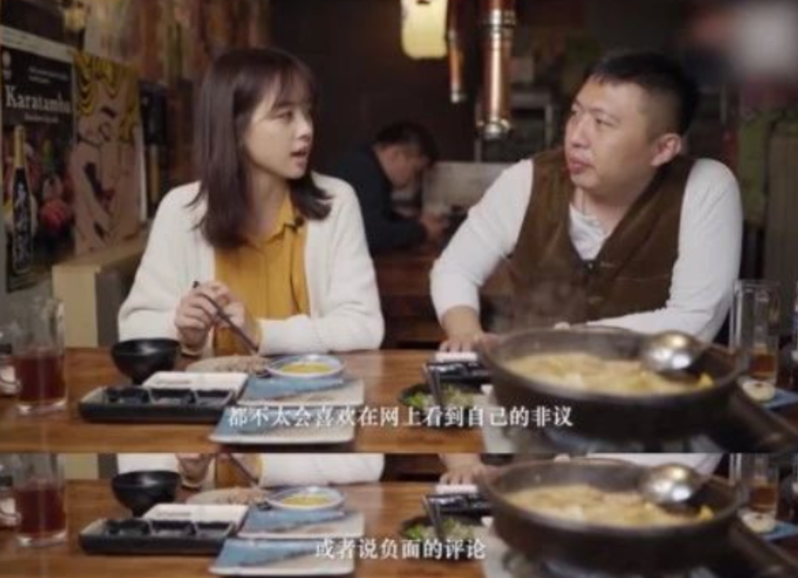 """央视""""最美""""女记者王冰冰首度回应爆红"""