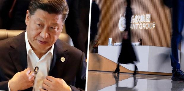 """蚂蚁集团""""无照驾驶"""" 撞上中国反垄断枪口?"""