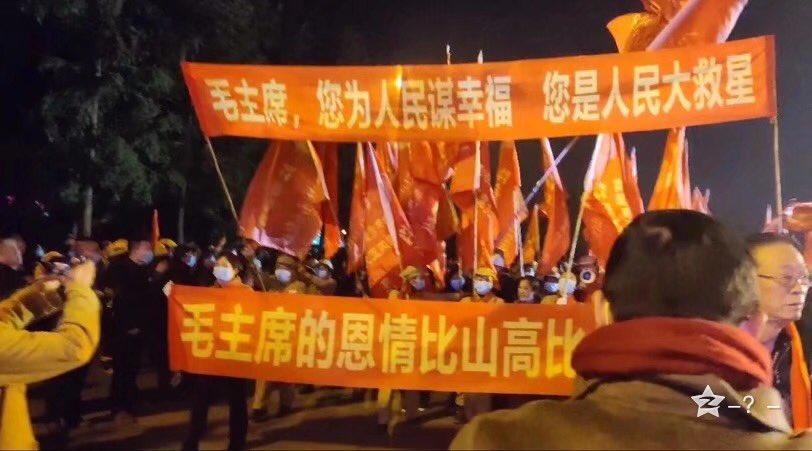 中国吹毛热、捧秦皇…火热程度罕见 迎合习皇口味