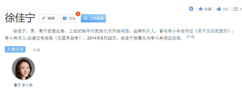 44岁李小冉身材惹火上热搜!曾被男友拿艾滋针头抵喉
