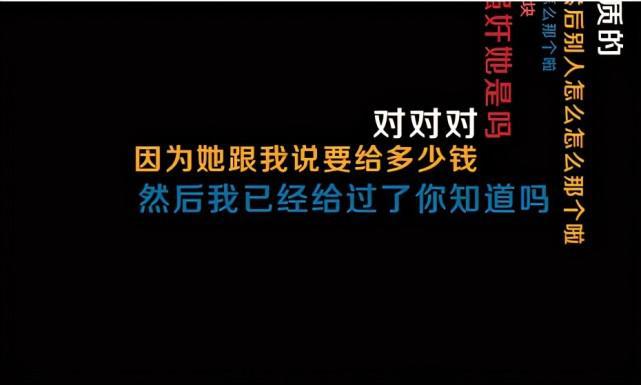 深圳情侣吵架报警 女方:被强奸!男方:她卖淫!