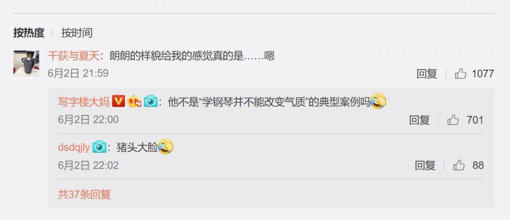 灵魂拷问:中国男人真的普通却自信吗?