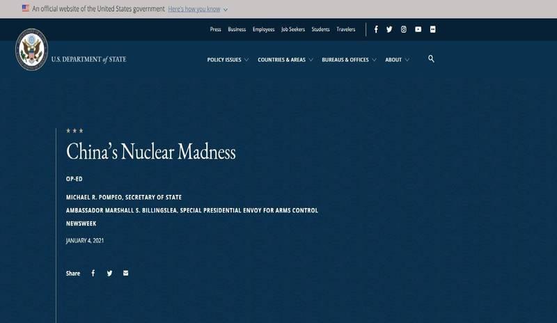 蓬佩奥与军控特使联合撰文:中国疯狂发展核武